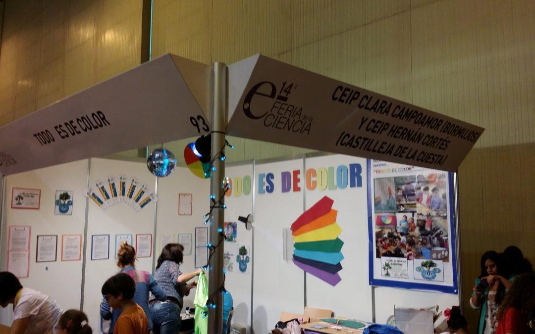 Visitamos la 14ª Edición de la Feria de la Ciencia 2016. Palacio FIBES. Sevilla