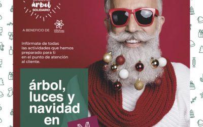 Feliz Navidad con sueños cumplidos. C.C. Metromar. Mairena del Aljarafe. Sevilla